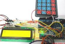تصویر از پروژه اتصال کیپد به آردوینو (آموزش راه اندازی Keypad)