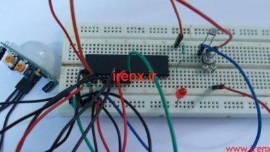 تصویر از راه اندازی سنسور PIR با AVR و اتمل استودیو (پروژه نور پله ای)