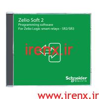 نرم افزار برنامه نویسی رله های هوشمند (دانلود Zelio Soft)
