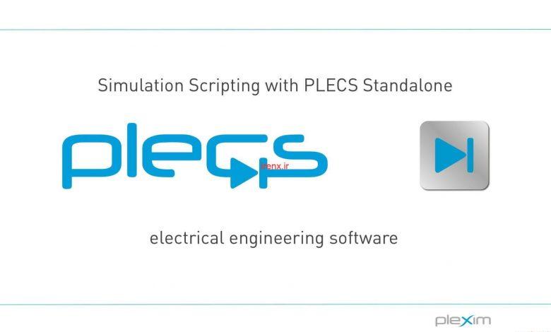 نرم افزار شبیه سازی مدار الکترونیک قدرت (دانلود Plexim Plecs Standalone)