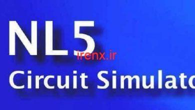 تصویر از دانلود نرم افزار NL5 circuit simulator (شبیه سازی مدار آنالوگ)