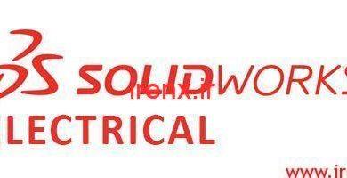 تصویر از دانلود نرم افزار SolidWorks Electrical (ترسیم نقشه برقی و الکتریکی)