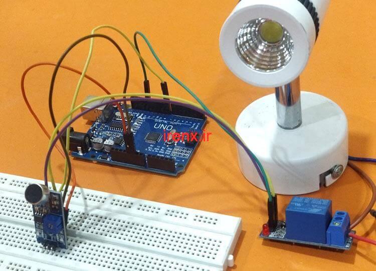 پروژه آردوینو سوت زدن برای روشن کردن لامپ یا هرچیزی