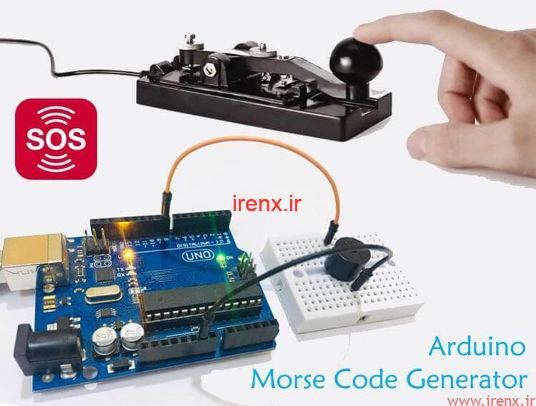 پروژه آردوینو سازنده کد مورس ( ساخت کد مورس با آردوینو )