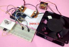 Photo of پروژه آردوینو کنترل سرعت فن AC با ترایاک – مدار تشخیص عبور از صفر