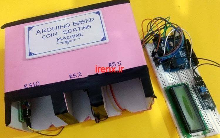 استفاده از سنسور مادون قرمز IR در آردوینو