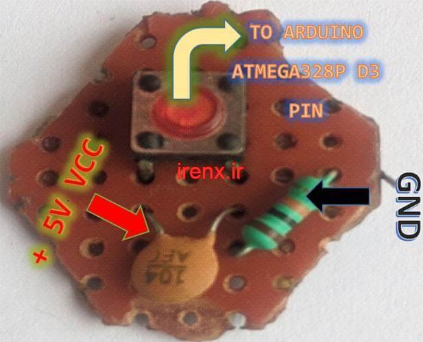 مدار کلید PTT