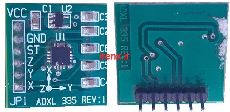 سنسور شتاب سنج ADXL335