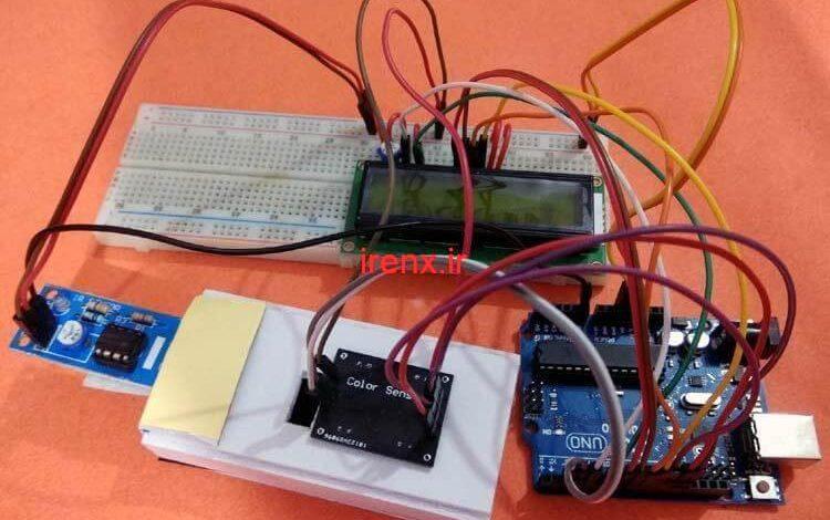 پروژه دستگاه شمارش پول آردوینو