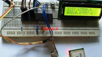 تصویر از آموزش راه اندازی GPS با میکروکنترلر PIC