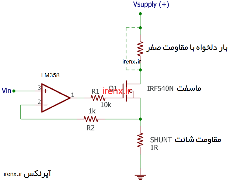 شماتیک کامل مدار کنترل جریان با ولتاژ