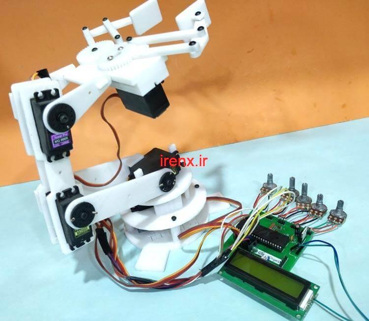 آموزش پروژه کنترل بازوی رباتیک PIC