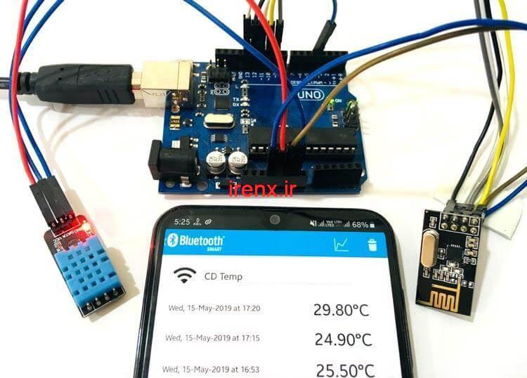 آموزش ارسال اطلاعات آردوینو به موبایل با بلوتوث