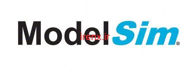 دانلود نرم افزار مدل سیم Modelsim