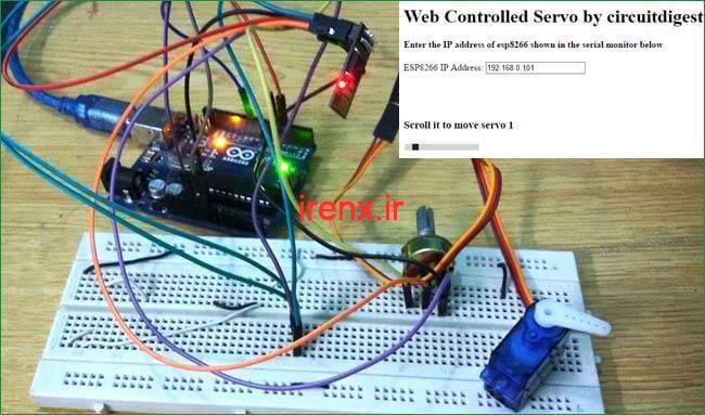پروژه کنترل سروو موتور با اینترنت آردوینو