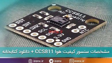 تصویر از مشخصات سنسور کیفیت هوا CCS811 (کتابخانه Adafruit_CCS811.h)