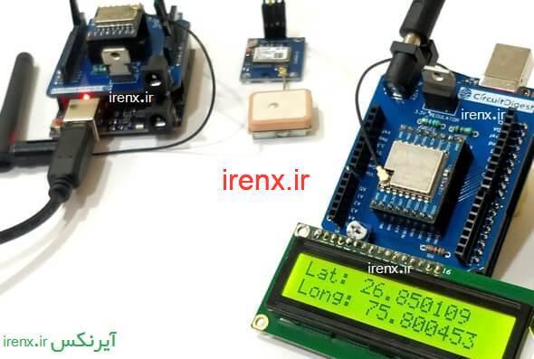 نحوه کار پروژه ردیابی وسایل با GPS و Arduino