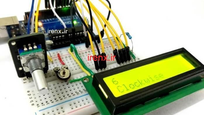 پروژه آردوینو راه اندازی Rotary Encoder