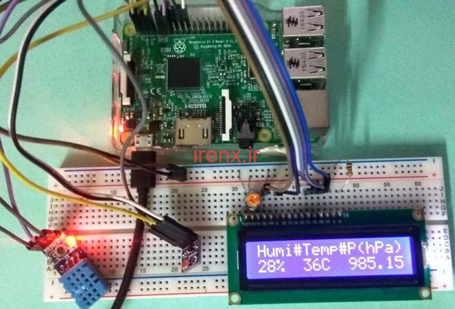 اندازه گیری دما ، رطوبت و فشار و نمایش در اینترنت با Raspberry Pi