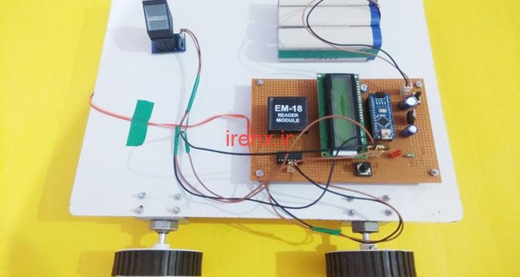 روشن کردن ماشین با سنسور اثر انگشت