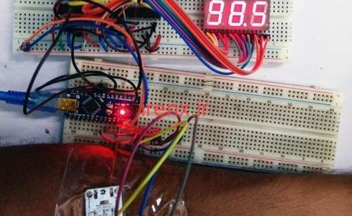 ساخت دماسنج و تب سنج بدن با Arduino