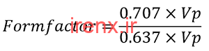ضریب فرم Form Factor موج AC