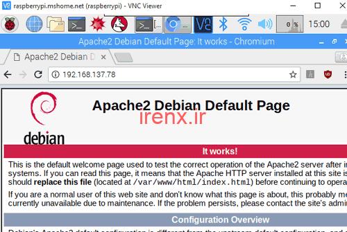 نصب Apache روی رزبری پای