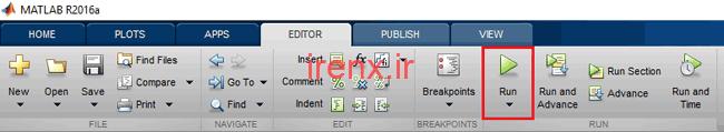 اجرای MATLAB GUI برای پردازش تصویر