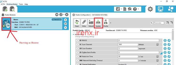 بروزرسانی XBee Firmware