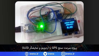 تصویر از پروژه سرعت سنج GPS با آردوینو و نمایشگر OLED