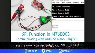 تصویر از ارتباط سریال SPI بین میکروکنترلر نوتوون nuvoton و آردوینو