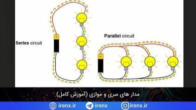 تصویر از مدار های سری و موازی (آموزش جامع + حل تمرین)