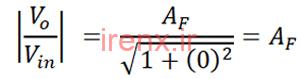 میزان تغییر فیلتر باترورث فرمول